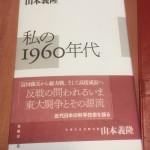 20151118book